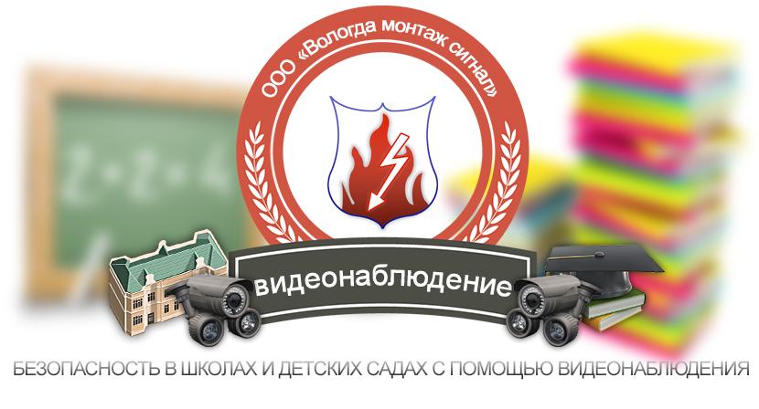 logo mon shl