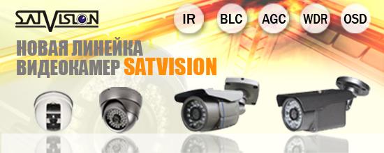 satvision banner
